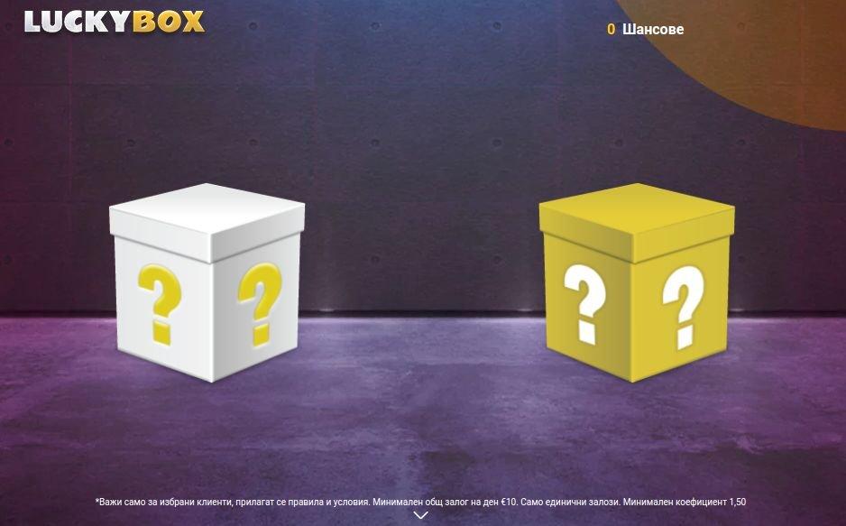 lucky box bwin
